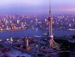 上海凯悦金茂大厦