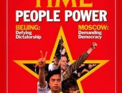 美国时代周刊(TIME)封面,体育投注