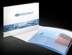 青蓝广告画册设计欣赏