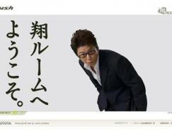 日本加藤純一網頁設計