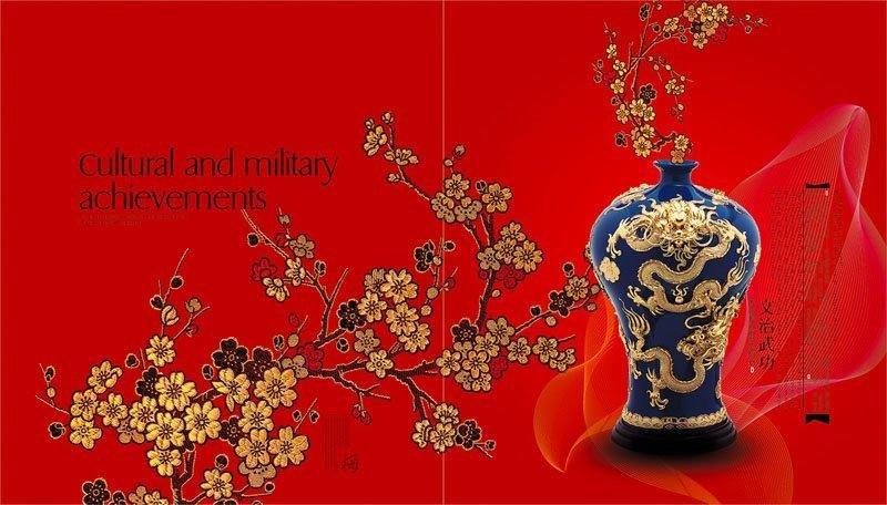 中国古典风格画册设计