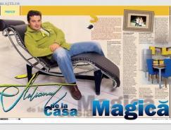 Marcal雜志版面設計