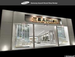 三星Anycall手機品牌專賣店室內設計