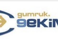 土耳其ideha标志设计