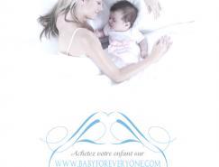 bernard商业广告摄影