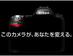 尼康(Nikon)數碼單反D80發布