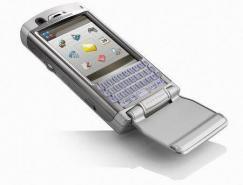 索愛SonyEricssonP990c手機設計
