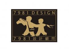 7981設計顧問標志設計作品欣賞