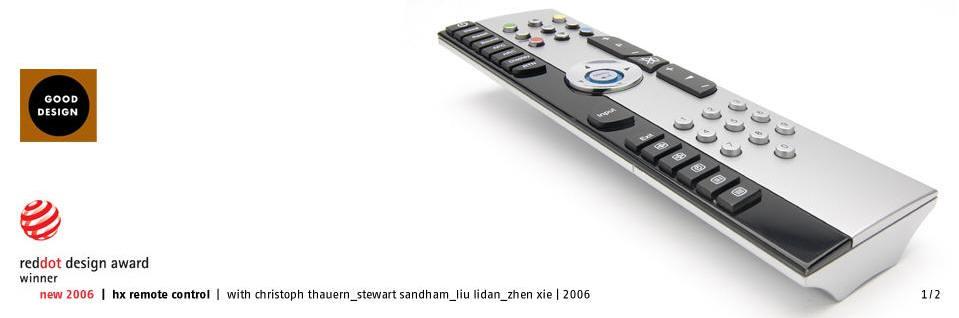 德国geisen电子产品设计欣赏