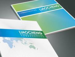 干將莫邪品牌視覺設計顧問--畫冊設計
