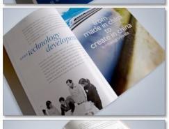 贤草品牌设计----画册设计