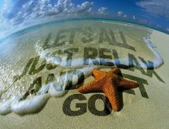 Photoshop文字特效之沙滩投影字