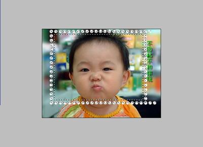Photoshop制作邮票齿孔效果
