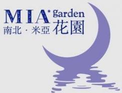 米亚花园楼书设计