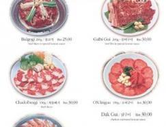 韩国菜谱版面设计欣赏
