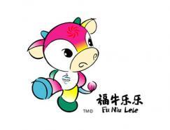 """08北京残奥会吉祥物揭晓----福牛""""乐乐""""牵手福娃"""