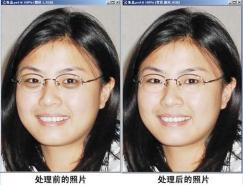 Photoshop消除人物照片黑眼圈
