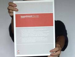 一本投资指南画册设计