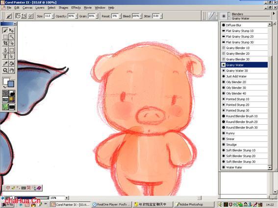 painter手绘可爱的卡通小猪