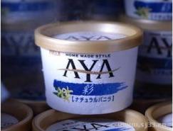 日本著名澳门金沙真人公司Bravis包装作品欣赏(2)