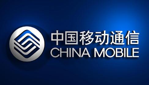 中国移动最便宜的套餐_移动流媒体