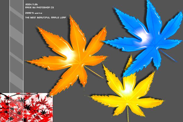 photoshop绘制水晶枫叶