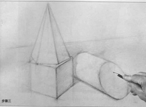 素描几个石膏几何体步骤图