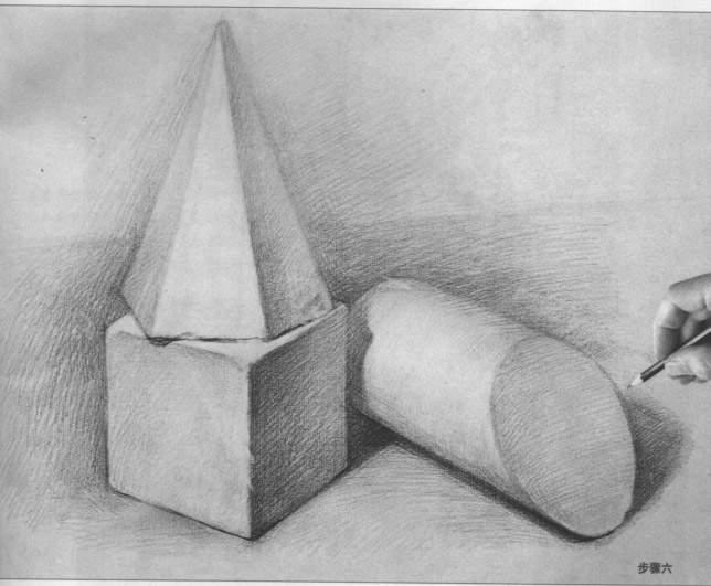 明暗素描的画法 - 设计之家
