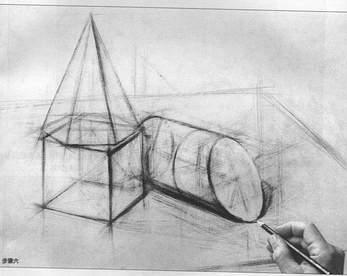 素描 几何形体步骤图