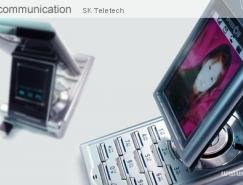 韓國DESIGNSTORY電子產品設計欣賞