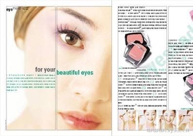 韩国画册版式设计欣赏(1)