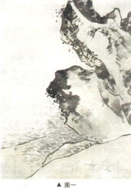 工笔荷花鱼技法_国画石头的画法-写意石头的画法_国画石头图片_水墨画石头画法 ...