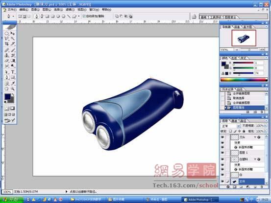 Photoshop鼠绘入门教程 - 理睬 - .