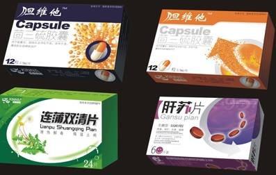 游沙部落作品---药品包装设计