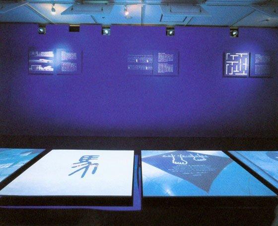 展览展示设计欣赏