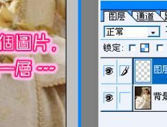 利用Photoshop自带滤镜做抽丝及点阵等效果