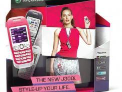 国外手机展示包装设计