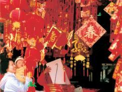 中国传统节日:春节