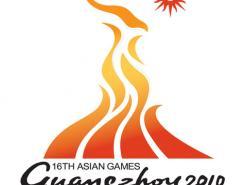 第16届亚运会会徽正式揭晓