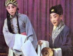 中国戏曲剧种:楚剧