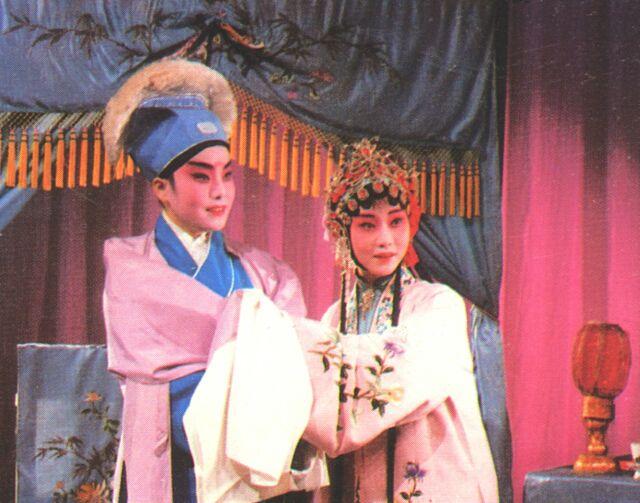 中国戏曲剧种: 苏剧