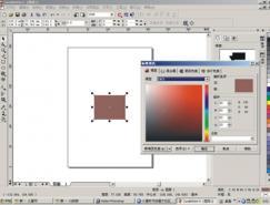 CorelDRAW印前分色教程