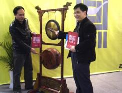 CCII2006文化創意產業博覽會實況報道