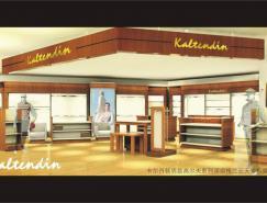 熔岩商业视觉商业空间规划设计