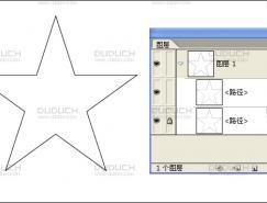Illustrator基础教程:绘制五角星