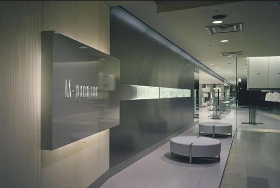 日本BRAIN专卖店室内空间设计(二)