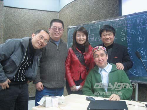 国际著名平面设计师安尚秀先生湖南谈设计