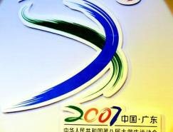 第八届全国大运会会徽、吉祥物揭晓