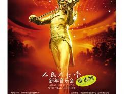 皇冠新2网师洪铮的海报皇冠新2网(一)
