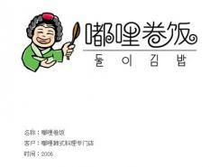 陳文暉標志設計欣賞